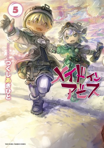 Cover Manga Made in Abyss Volume 5