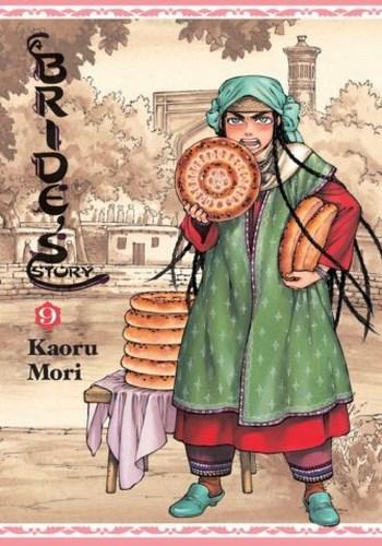Cover_Manga_OtoyomeGatari