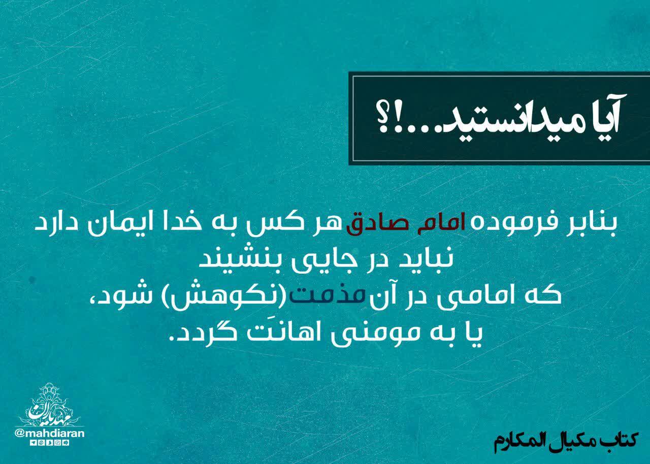 http://s8.picofile.com/file/8367199234/t157.jpg