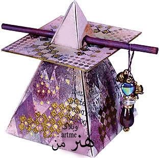 http://s8.picofile.com/file/8367236500/tt_pyramid_smpl_lg.jpg
