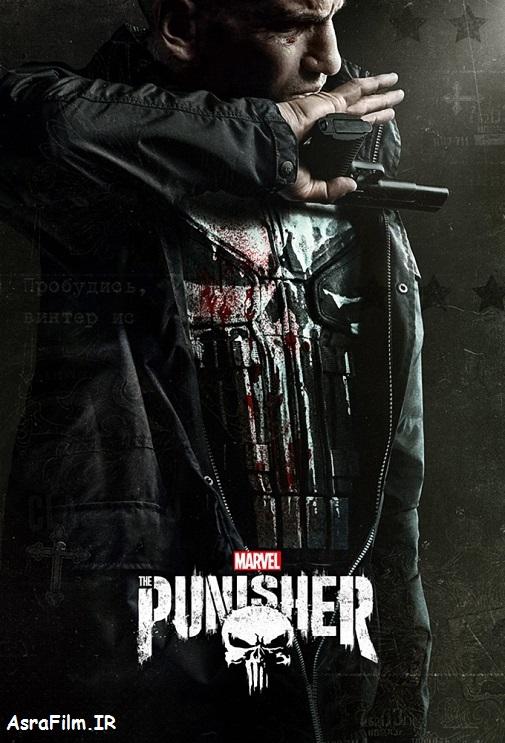 دانلود سریال The Punisher فصل 2 دوبله فارسی