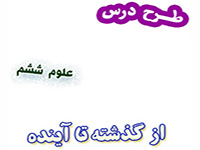 http://s8.picofile.com/file/8367446392/2069437x300.jpg