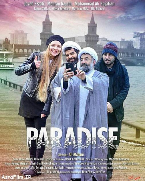 دانلود رایگان فیلم سینمایی پارادایس