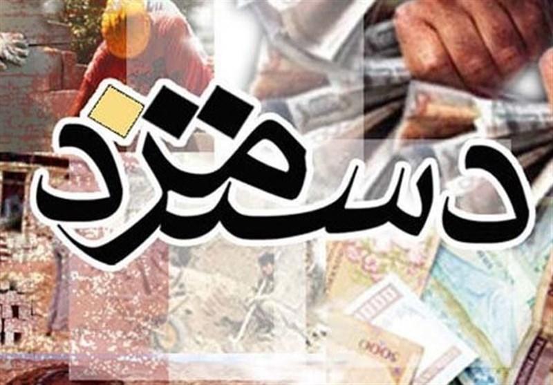 تصمیم جدید مجلس درباره حقوق کارکنان دولت؛ پرداخت بالای ۱۲میلیون ممنوع شد