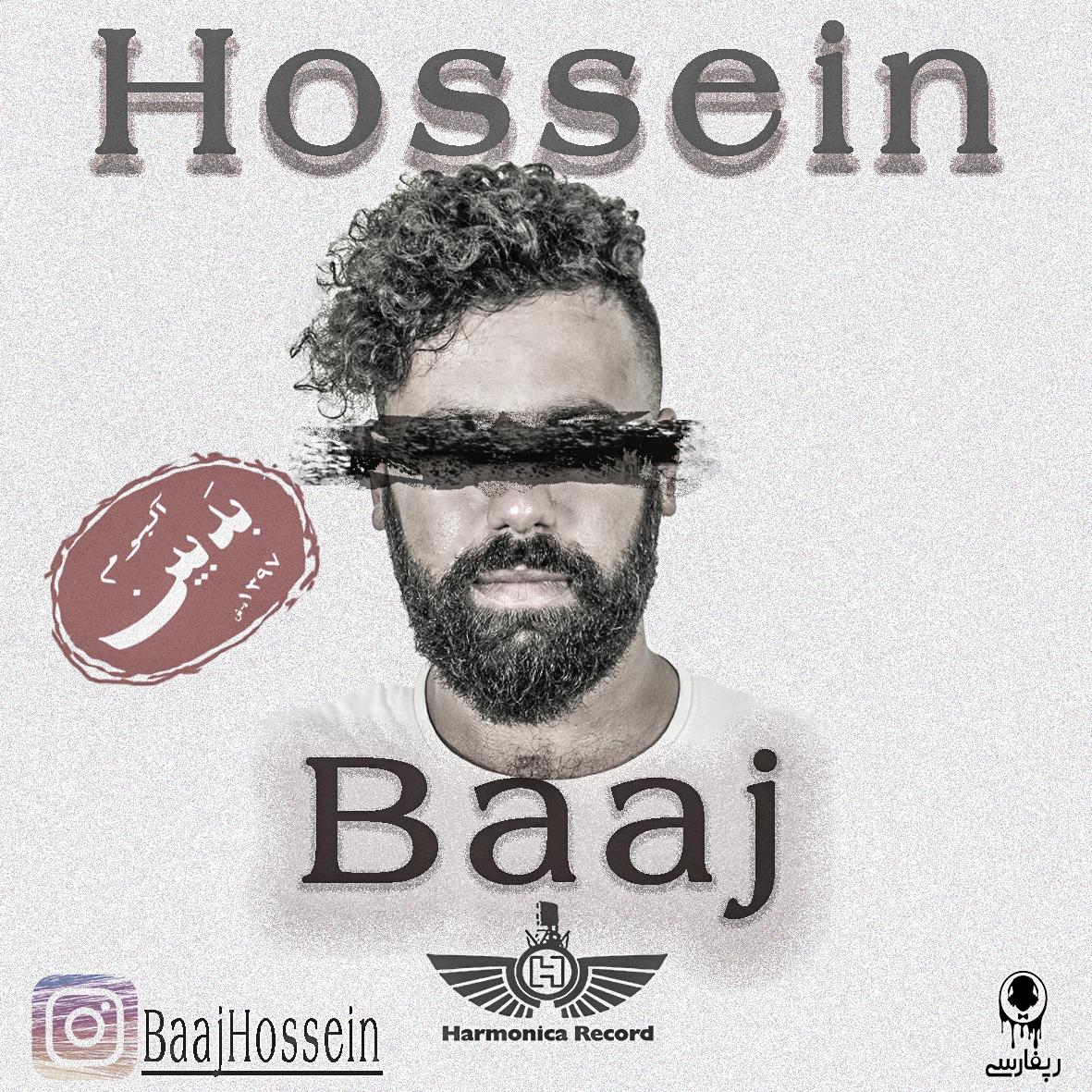 Hossein Baaj