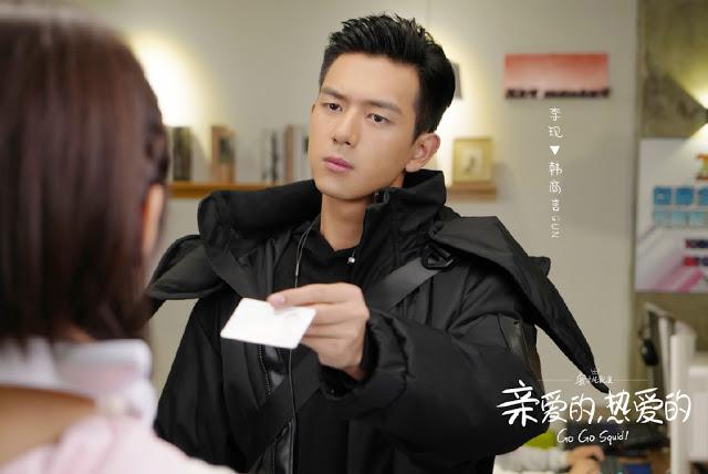 [تصویر:  Go_Go_Squid_Li_Xian.jpg]