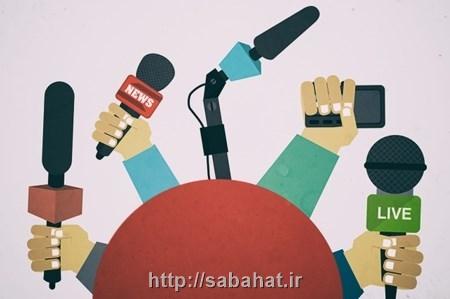دانلود سخرانی استاد رائفی پور با موضوع فتنه 98