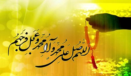 از نظر امام جواد علیه السلام مومن به چند چیز محتاج است؟