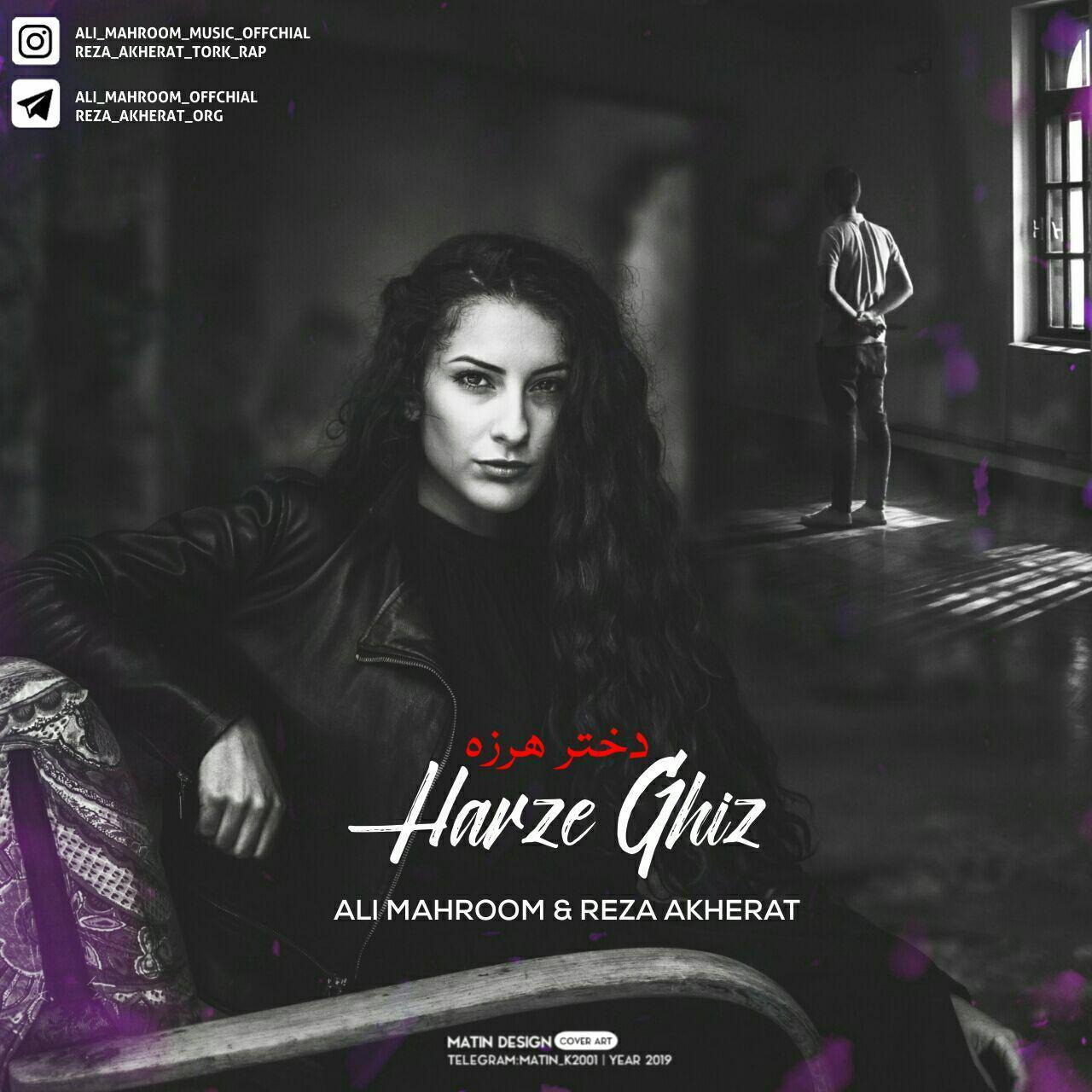 http://s8.picofile.com/file/8368094042/02Ali_Mahroom_Feat_Reza_Akherat_Harze_Ghiz.jpg