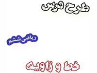http://s8.picofile.com/file/8368221226/1778329x300.jpg
