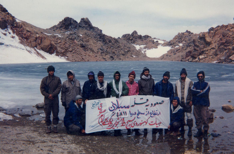 هیئت کوهنوردی بسیج دانشجویی دانشگاه امام صادق علیهالسلام