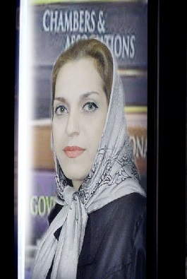 Sara Amini PhD