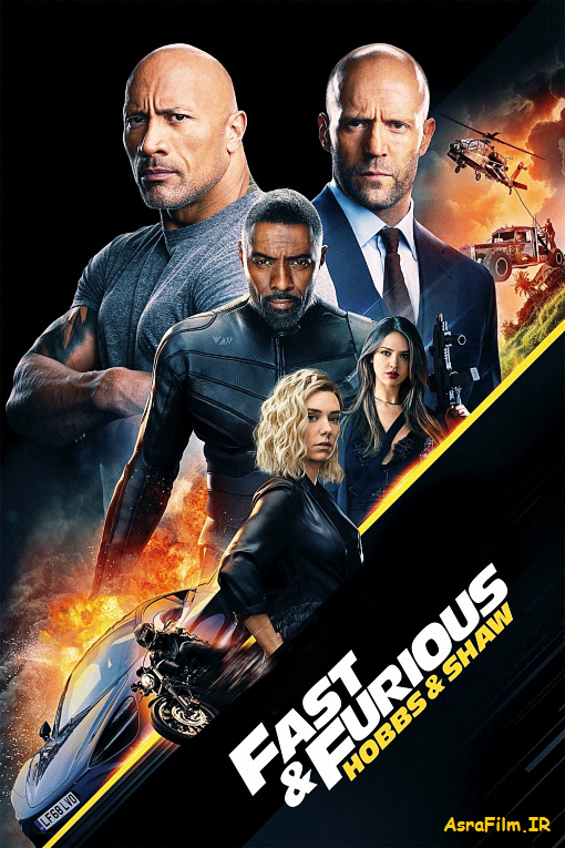 دانلود فیلم Fast and Furious Presents Hobbs and Shaw 2019