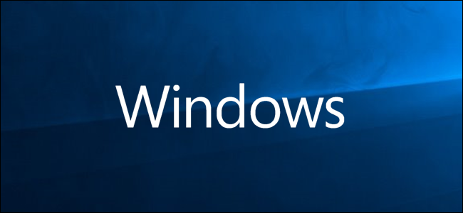How to Disable the Windows 10 Startup Delay
