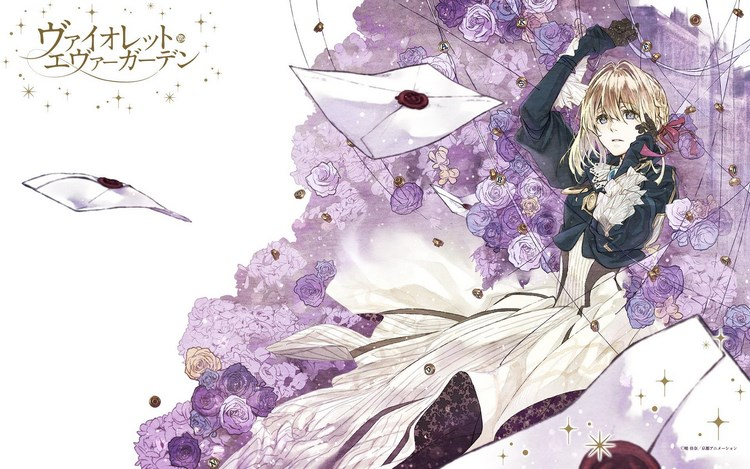Cover_Violet_Evergarden_Novel