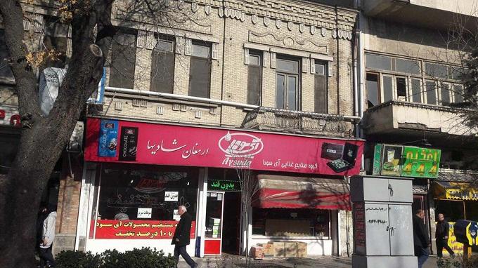 محله پاساژ تبریز