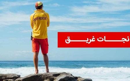 ناجیان غریق آستارا ۱۲ نفر را از غرق شدن نجات دادند