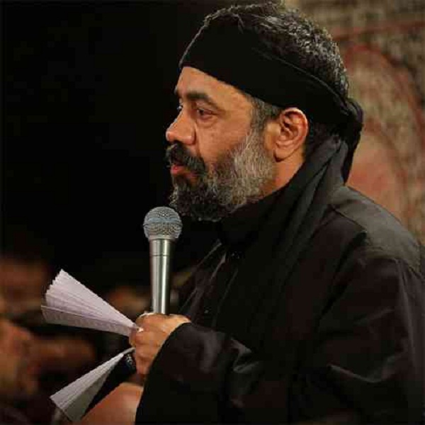 دانلود مداحی محمود کریمی تو خیمه هنوز من سرلشکرتم