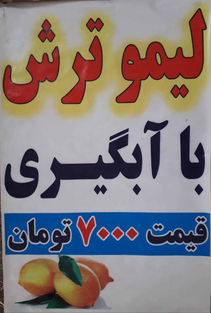 عطاری سید خالدآباد