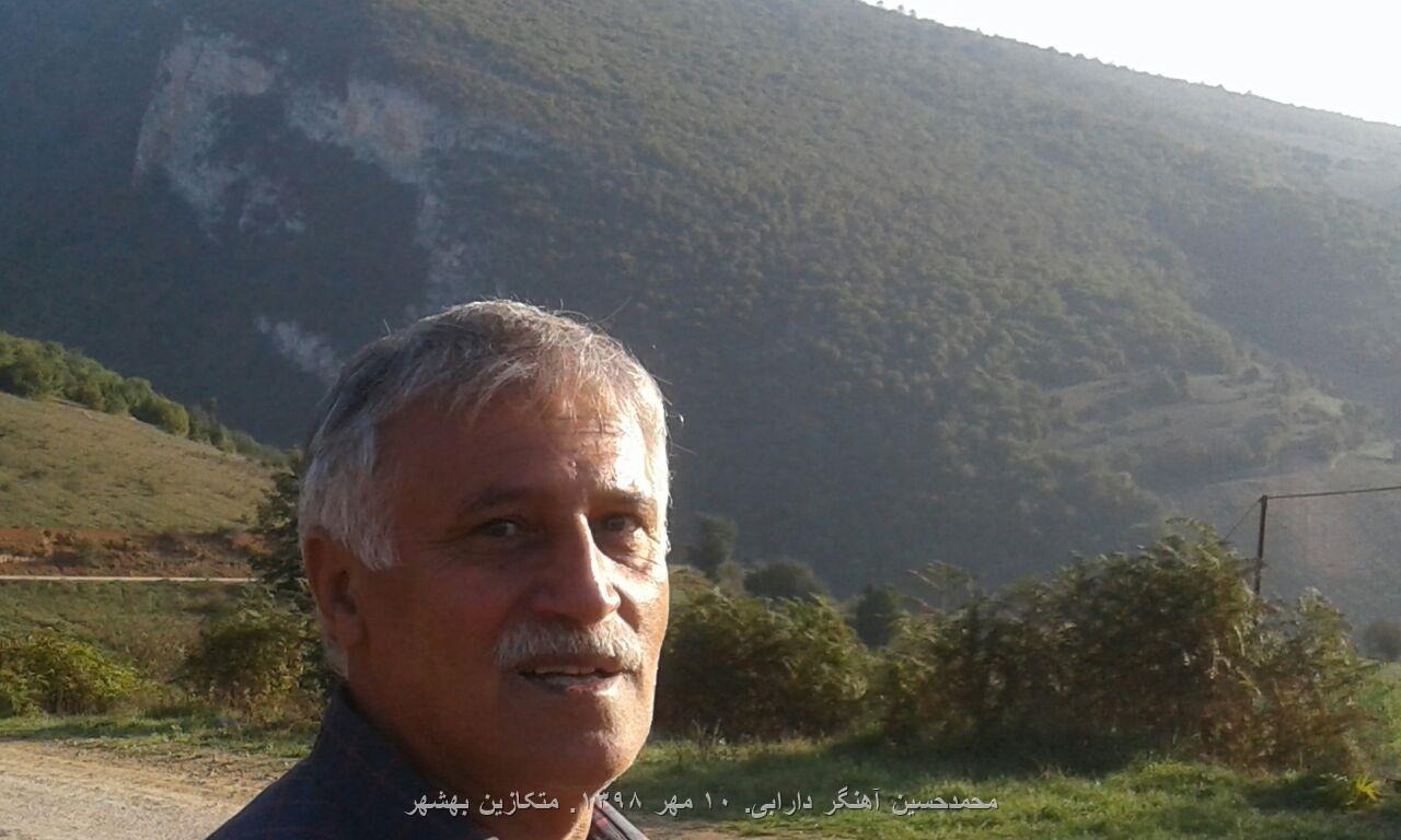 محمدحسین آهنگر دارابی. ۱۰ مهر ۱۳۹۸. متکازین بهشهر